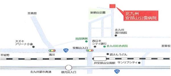 交通アクセス再修正分.jpg