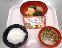 おせち_ケア食300101.png
