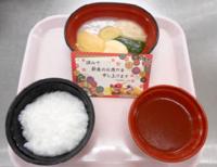 おせち_ペースト食300101.png