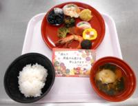 おせち_形食300101.png