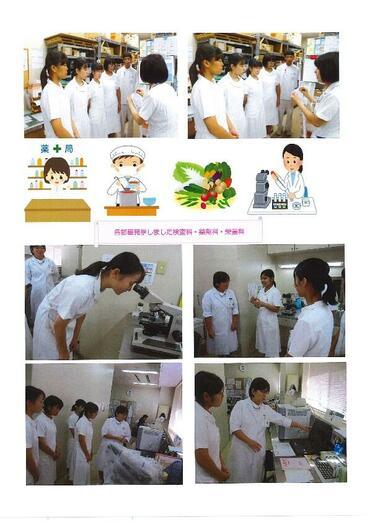 一日看護体験P2.jpg