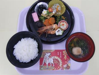 常食 (2).JPG