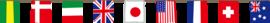 国旗ライン.png