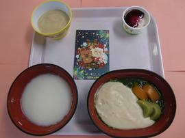 クリスマスペースト食.JPG