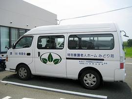 ケアプランステーション02