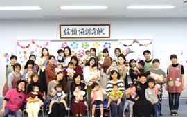 子育て応援セミナー20191030_01.png