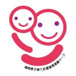 福岡県子育て応援宣言マーク