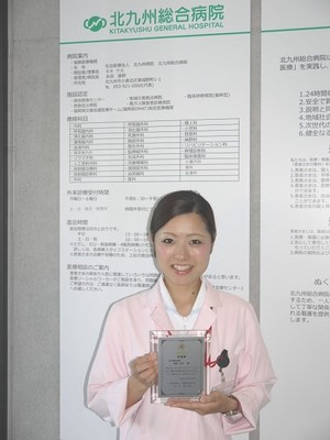 第1回レシピコンクール受賞者.jpg