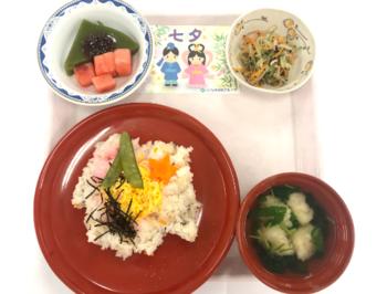 七夕_B3_300707.png