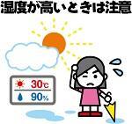 heatillness19.jpg