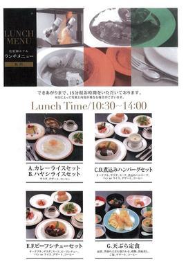 doc_lunch.jpg