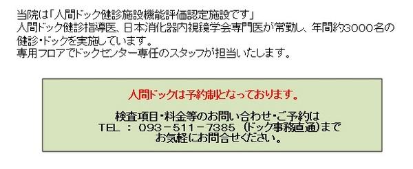 DG_01.jpg