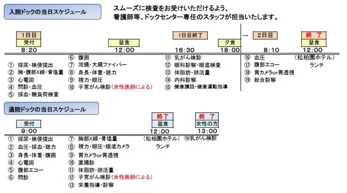 DG_04.jpg