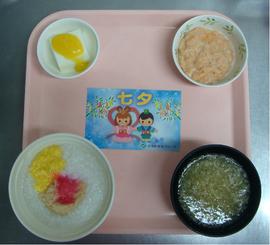 七夕ケア食[2].png