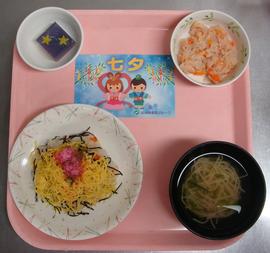 七夕常食[4].png