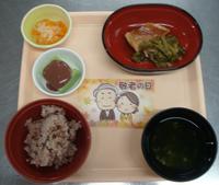 常食.png