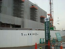 DSC00828.JPGのサムネール画像