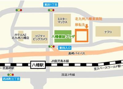 八幡東病院移転先2.jpg