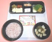 おせち_ケア食300101.jpg