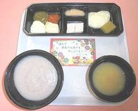 おせち_ペースト食300101.jpg