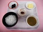 嚥下食3(朝) (2).JPG