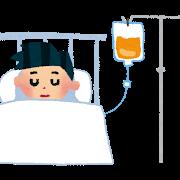 入院のご案内①.png