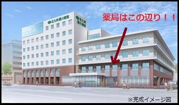新北九州湯川病院イメージ図.jpg