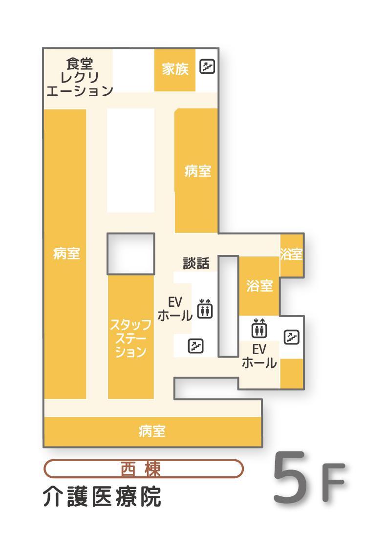 院内マップ5F.jpg