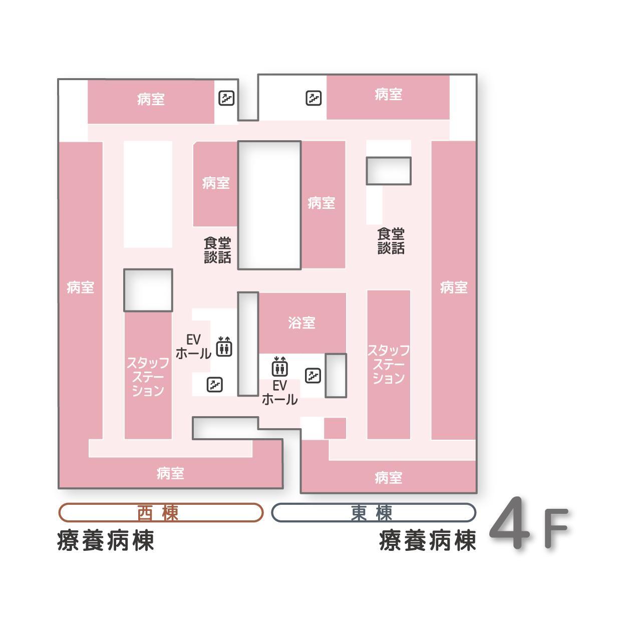 院内マップ4F.jpg