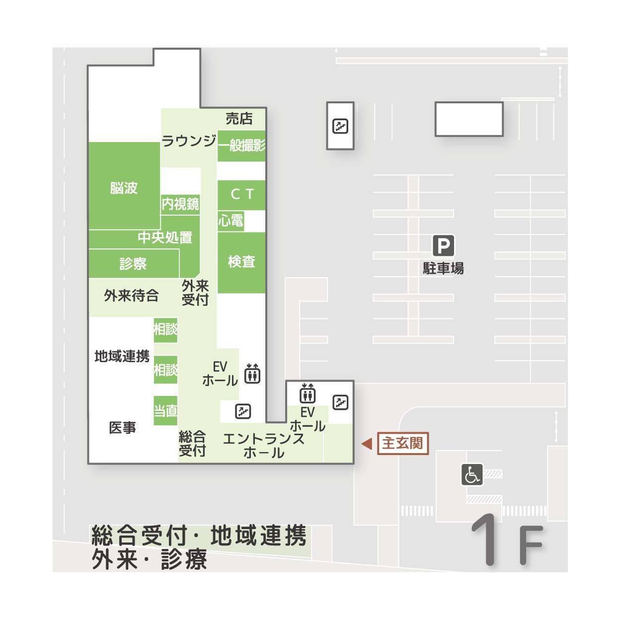 院内マップ1F.jpg