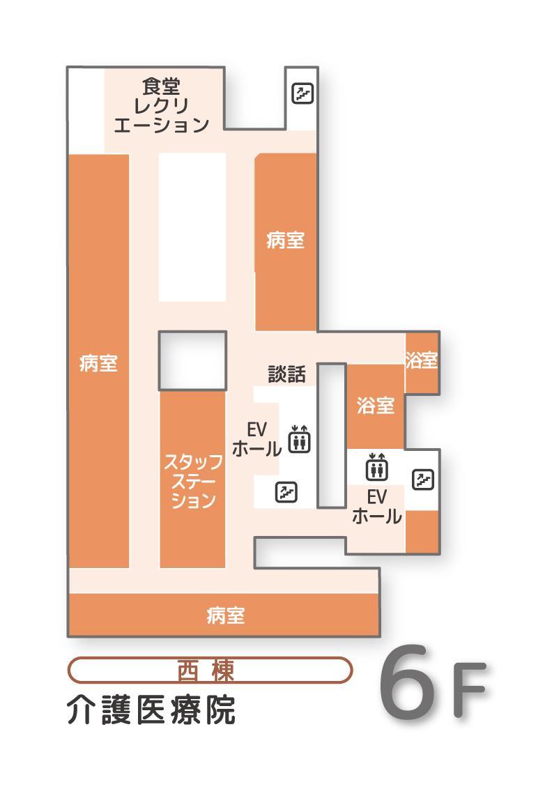院内マップ6F.jpg