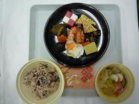 nutrition02.jpg