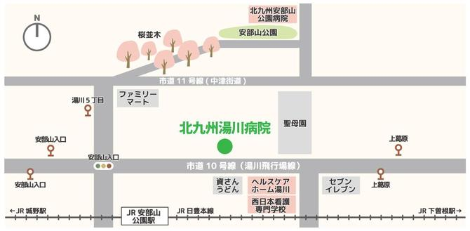 yugawahospital_accessmap20210307.jpg