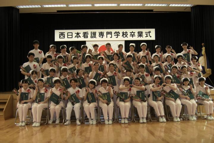 西日本看護専門学校画像
