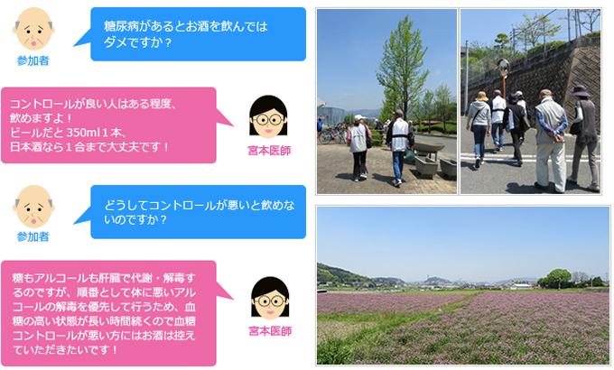 support01.jpg